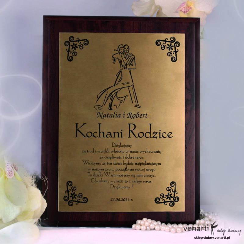 Drewniany dyplom ślubny D004
