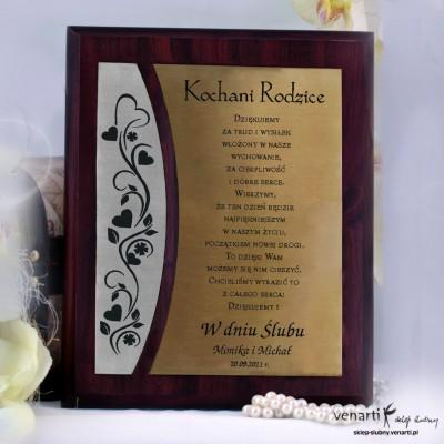Drewniany dyplom ślubny D002